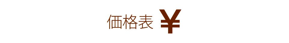 kakakuhyo