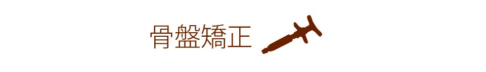 kotsuban
